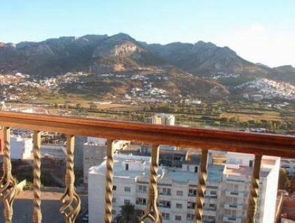 Hotel Panorama Vista Cover Picture