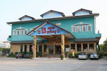 13 Coins Airport Hotel Min Buri Cover Picture
