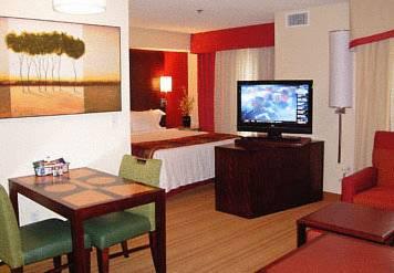 Residence Inn by Marriott Harrisonburg Cover Picture