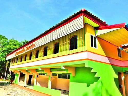 Baan Nokkhamin Resort Cover Picture