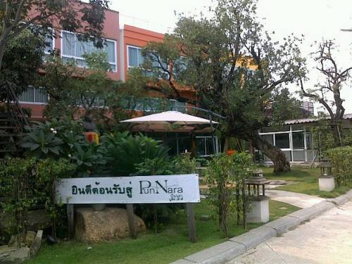 Punnara Boutique House Cover Picture