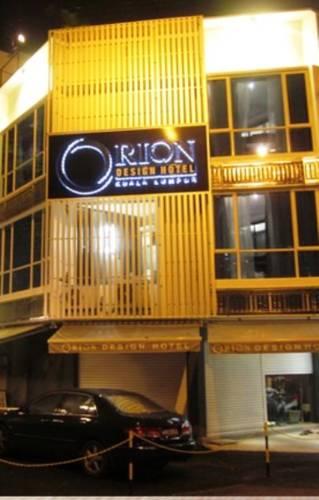 Orion Design Hotel Cover Picture