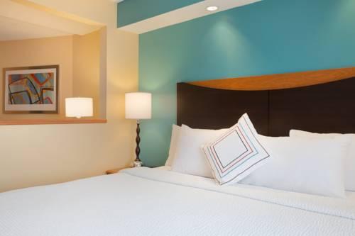 Fairfield Inn & Suites Minneapolis St. Paul/Roseville Cover Picture