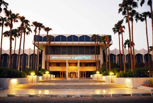Dhahran International Hotel Cover Picture