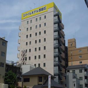 Smile Hotel Nishi-Akashi Cover Picture