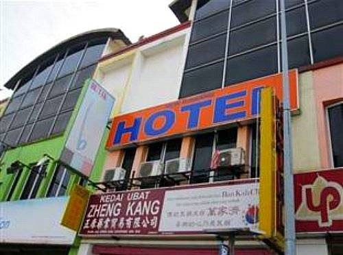 New Rawang Hotel Cover Picture