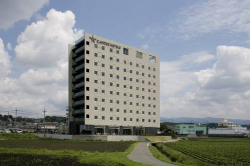 Candeo Hotels Ozu Kumamoto Airport Cover Picture