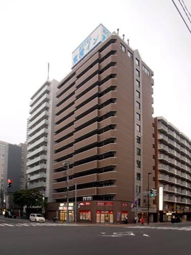 Toyoko Inn Hokkaido Sapporo-eki Nishi-guchi Hokudai Mae Cover Picture
