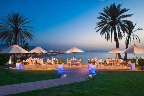 Crowne Plaza Muscat Cover Picture