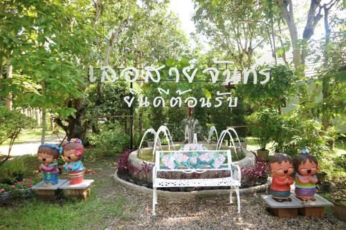 Le Saichan, Maejo Chiang Mai Cover Picture