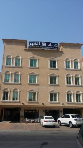 Hala Al Khobar furnished hotel Units Cover Picture