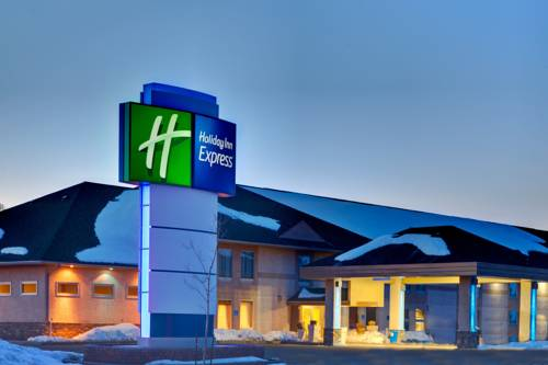 Holiday Inn Express Dryden Cover Picture