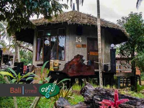 Tamsabai Resort Cover Picture