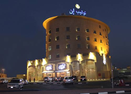 Tulip Inn Suites and Residence Dammam Cover Picture