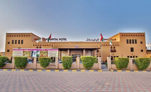 Majan Continental Hotel Cover Picture