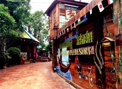 Klong Suan Plue Resort Cover Picture