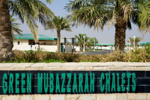 Green Mubazzarah Chalets Cover Picture