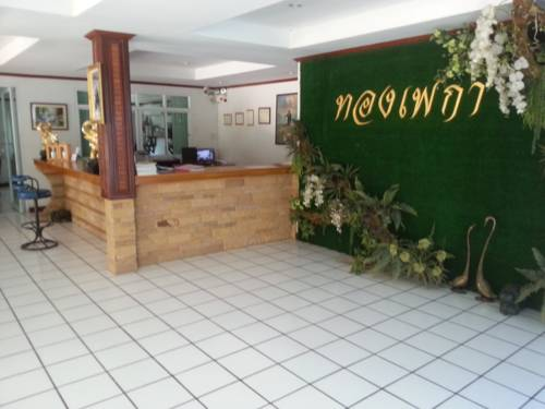 Thong Paeka Hotel Cover Picture