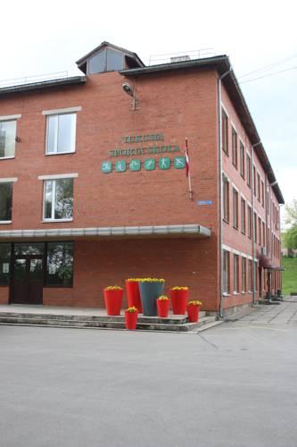 Tukuma Sporta skolas hostelis Cover Picture