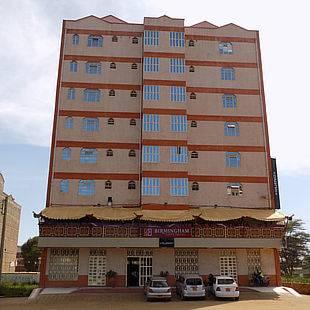 Birmingham Suite Hotel Cover Picture