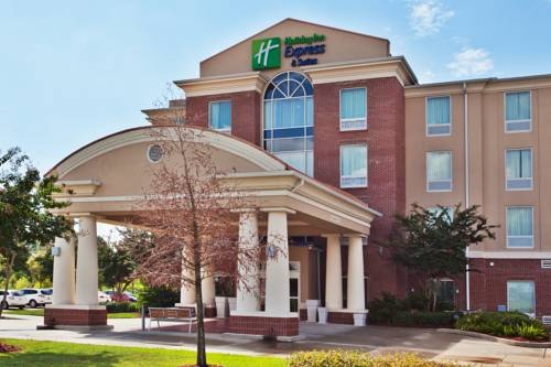 Holiday Inn Express & Suites Baton Rouge East Cover Picture