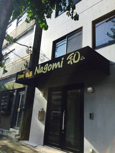 Nagomi Cover Picture