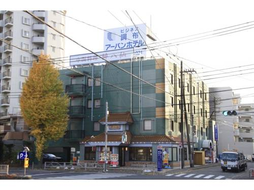 Chofu Urban Hotel Cover Picture