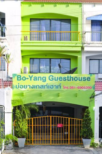 Bo-Yang Guesthouse Cover Picture