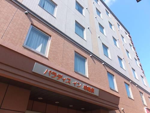 Paradis Inn Sagamihara Cover Picture