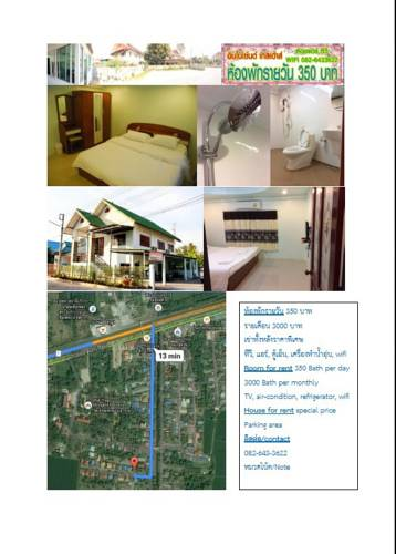 Innocent Guest House Cover Picture