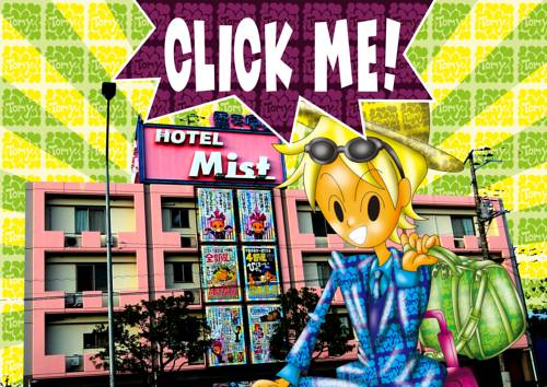 Hotel Mist (Adult Only) Cover Picture