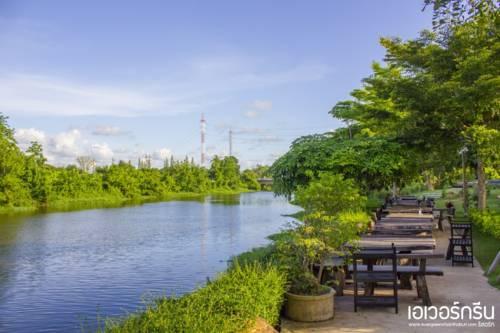 Evergreen Resort Chanthaburi Cover Picture