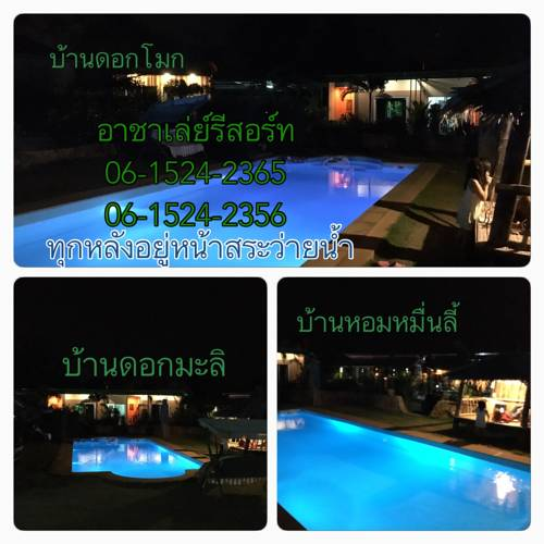 Ashaley Resort Cover Picture