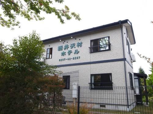 Karuizawamura Hotel Cover Picture