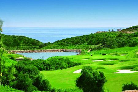 Alcaidesa Links Golf Resort - Heathland Course  Cover Picture